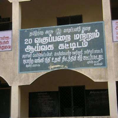 Pugazhendhi Pulaval Govt Higher Secondary School