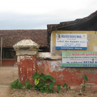 Cord Siruvani Centre In Thennamanallur Village Cbe