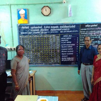 Dpf Mt In Papanasam School Hm Chamber