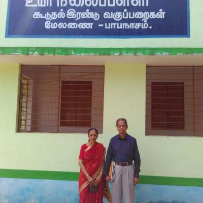 Dpf Mt V.parthasarathy With Wife In The School