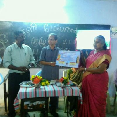 Divya Prerna Poster Presented To The Primary School Hm
