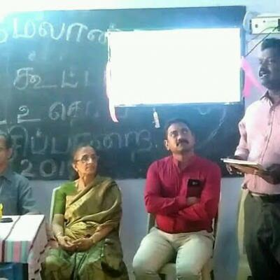 Teacher Mani Giving Vote Of Thanks