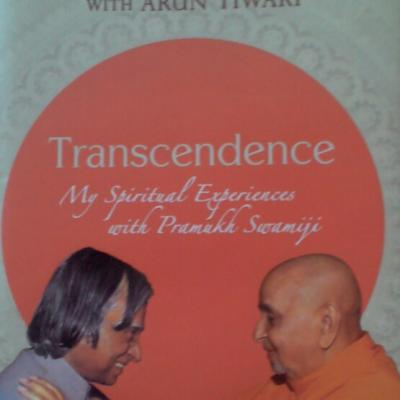 Last Book Published By Dr. Kalam